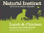 Lamb and Chicken Cat Food (2 X 500g)
